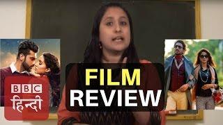 Film Reviews of Half Girlfriend and Hindi Medium with Sumiran (BBC Hindi)