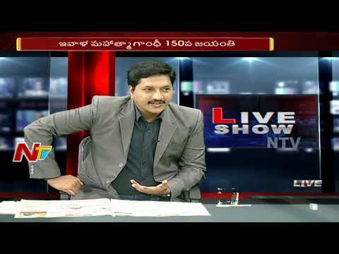 Special Debate on Telangana Assembly Dissolution, T Congress Grand Alliance | Part 1 | NTV Live Show