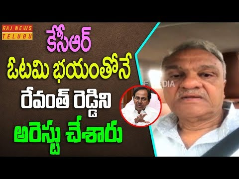 CPI Leader Narayana Responded on TPCC Working President Revanth Reddy Arrest || Raj News