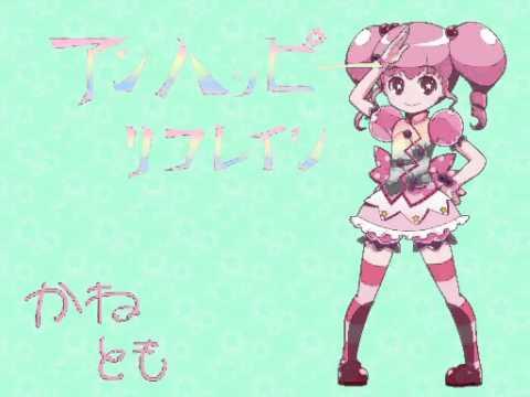【奏音トモ】アンハッピーリフレイン【UTAUカバー】
