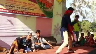 ভিটা নাইরে মাটি নাইরে বাংলা গান. Vita Nai Re Mati Nai Re Bangla Song MP4 2016