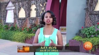 Coverage on Dima Traditional Restaurant - Semonun Addis