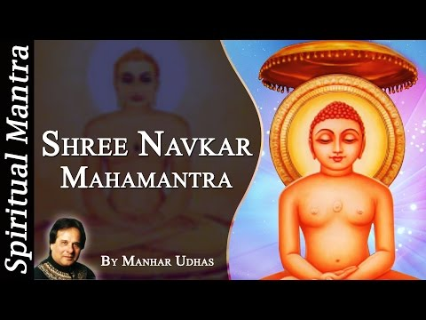 Lord Mahaveer Bhagwan Facts Through Navkar Mantra!(must Watch) video