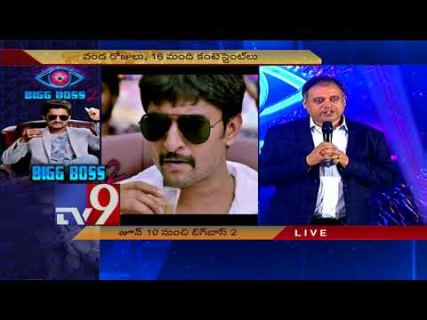 Bigg Boss Telugu Season 2 press meet : Abhishek Rege speaks - TV9