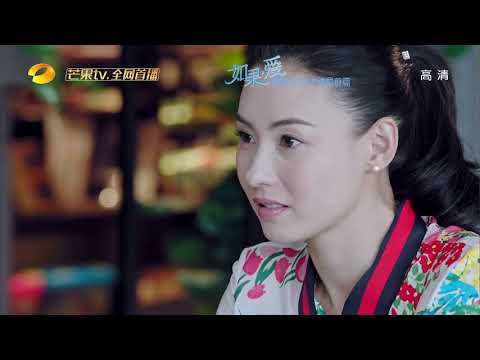 《如果,爱》第46集看点:陆阳选择离开,嘉玲你要挽留吗?Love Won't Wait【芒果TV独播剧场】