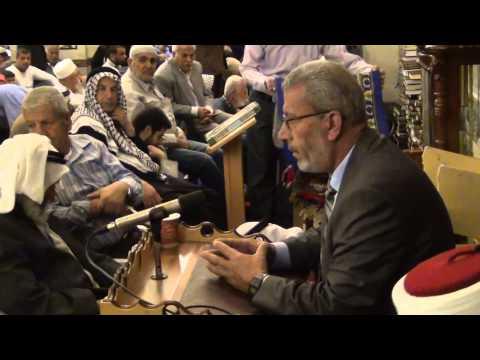 تلاوة قرآنية من المسجد الأقصى المبارك للشيخ نايف أبو صبيح - 28/03/2014م - 27 جمادي الأولى 1435هـ