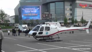 Eurocopter AS350ВЗ RA-07242 Запуск взлет Крокус-Экспо HeliRussia 2015