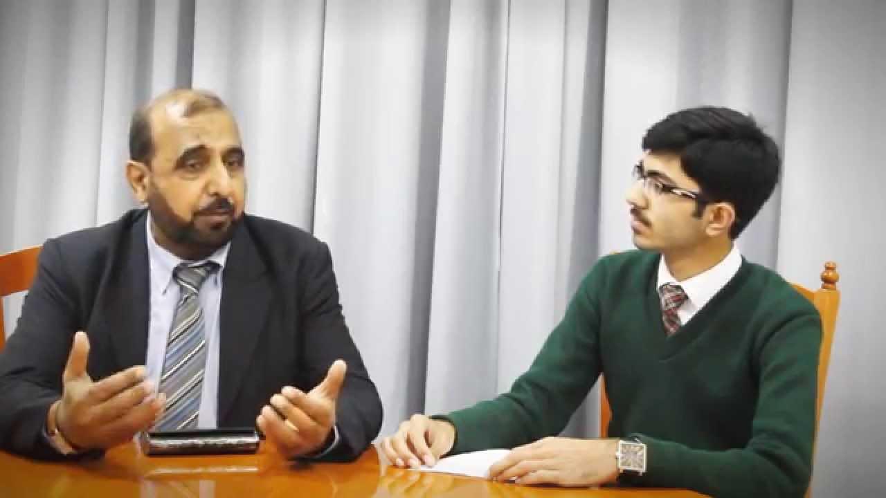 Pakistan Education Centre Open