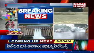 Heavy Rain Water Overflows On Roads At Kostha Andhra