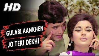 download lagu Gulabi Aankhen Jo Teri Dekhi Original Version Mohammed Rafi gratis