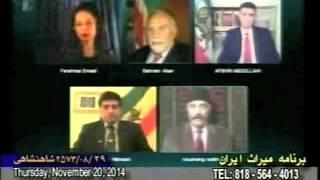 11 / 21 / 14 برنامه میراث ایران با افشین عبدالهی