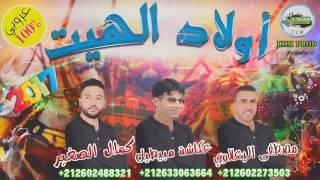 Ouled El Hayt 2017   Rai Arroubi   أولاد الهيت (J.V.M PROD)