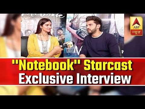 'Notebook' Actors Zaheer Iqbal & Pranutan Bahl Reveal The Advice They Received From Salman |ABP News thumbnail