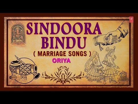 Sindoora Bindu Marriage Songs || Oriya Songs || Audio Jukebox || T-Series