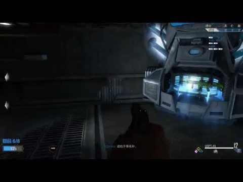 COD Online Cyborg Zombies on Shi No Numa
