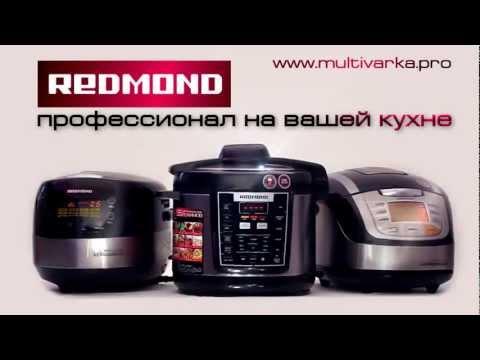 Реклама мелко бытовой техники Redmond