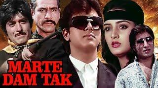 Hindi Action Movie | Marte Dam Tak | Showreel | मरते दम तक | Govinda | Raaj Kumar
