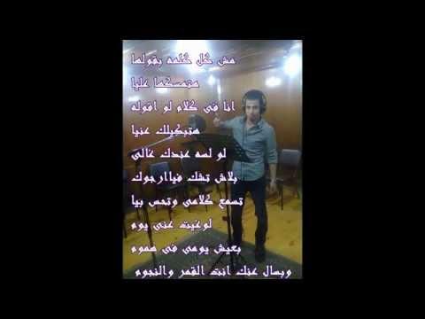 جديد رضا شرشر مش كل كلمه ............... مدير اعمال 01144878208