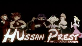 HUSAAN PRAST - MOAMAR RANA & SANA - OFFICIAL PAKISTANI MOVIE