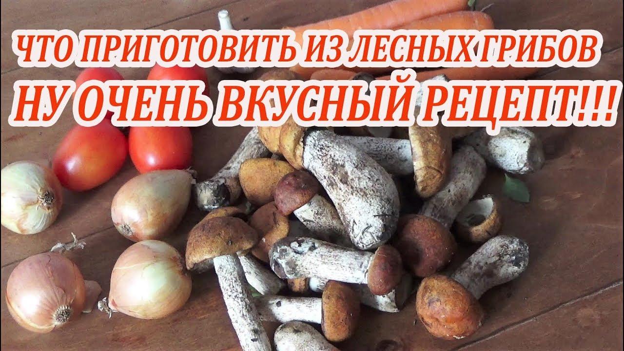 Изображения рецептов фото