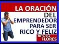LA ORACION DEL EMPRENDEDOR Por APOLO FLORES MOTIVADOR MEXICANO
