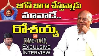 Konijeti Rosaiah, Former AP Chief Minister Exclusive Interview | YOYO TIME TO TALK