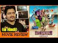 Hotel Transylvania 3: Summer Vacation - Movie Review