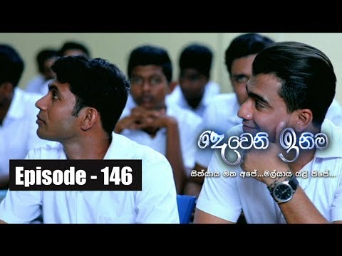 Deweni Inima | Episode 146 28th August 2017
