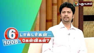 6 Doctorgal 1008 Kelvigal - 22-01-2016