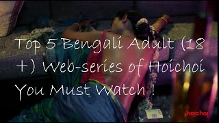 Top 5 Bengali Adult (18+) Web-series of Hoichoi You Must Watch ! Unlimited Entertaiment
