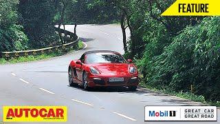 Mobil 1 Presents Great Car Great Road   Porsche Boxster S   Autocar India