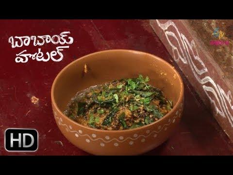 Tomato Kobbari Pachadi | Babai Hotel | 1st November 2018 | ETV Abhiruchi