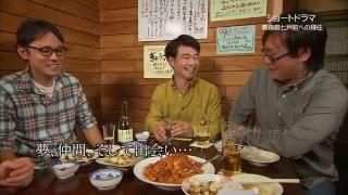 青森県七戸町 ~ 移住PRドラマ