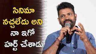 Director Sukumar Speech @ Veera Bhoga Vasantha Rayalu Trailer Launch