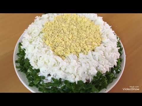 Bayramona salat/Праздничный салатик