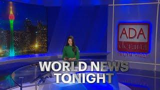 Ada Derana World News Tonight | 08th June 2021