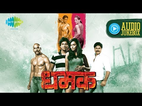 Dhamak | New Marathi Film | Full Songs- Audio Juke Box