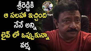 Sri Reddy Influenced By Me To Target Pawan Kalyan Video Released By RGV