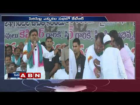 Minister KTR Speech At Sircilla Public Meeting | Comments on Chandrababu