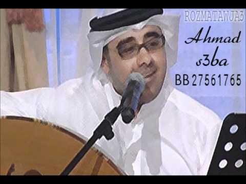 أحمد الهرمي - صعبة 2012