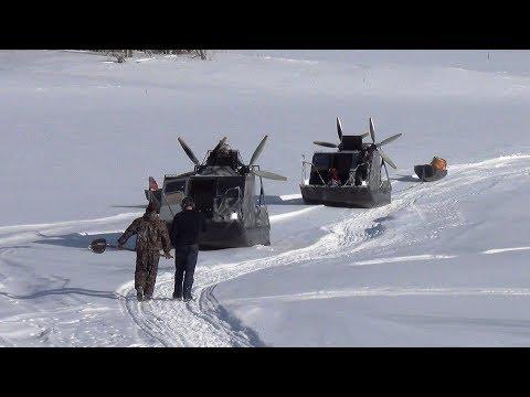 11 серия экспедиция НА СЕВЕР аэросани NERPA аэробот аэролодка судно на воздушной подушке