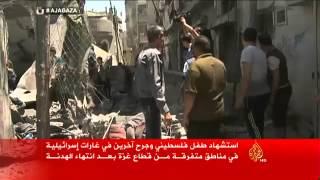 شهداء وجرحى في قصف على غزة