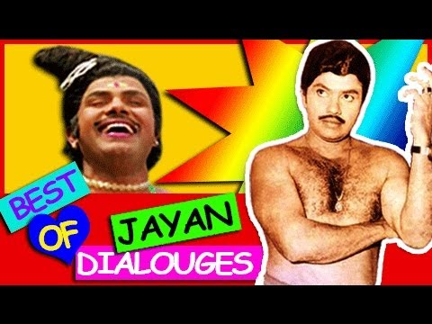 The Best Of Jayan [full Length] video