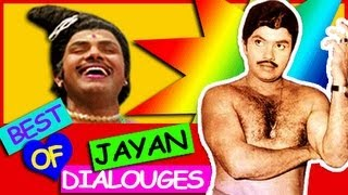 Best Actor - The Best Of Jayan [Full length]