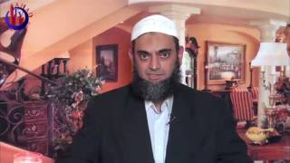 Safar Mein Namaz Parna Ka Tarikah Pray Salah In Travelling Islam QA Urdu Ammaar Saeed AHAD TV