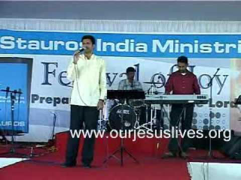 Malayalam Christian yeshu