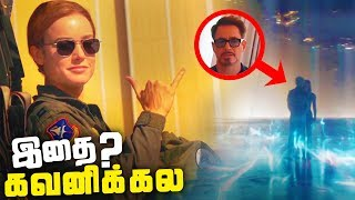 Things You MISSED in Captain Marvel TRAILER 2 (தமிழ்)