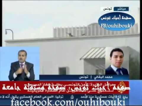 image vidéo عاجل فيديو يبرز قناص من المارينز فوق سطح السفارة