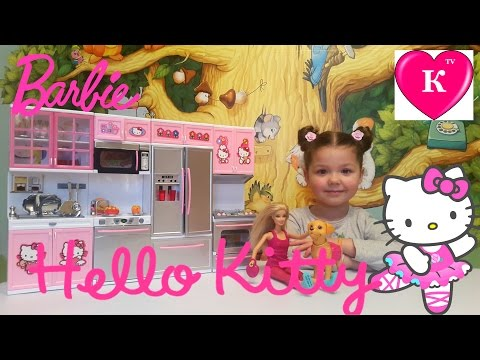Кухня для куклы Барби HELLO KITTY Deluxe Kitchen Toy Cooking Барби готовит ужин Видео для детей