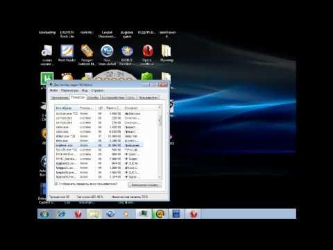 Re / Изменение кнопки пуск в Windows 7(((